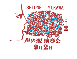 0902yukawa.png