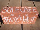 SOLE-open.JPG