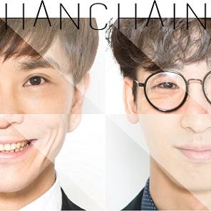 han-unchain2018.jpg